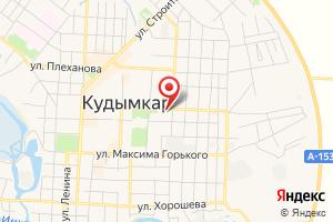Адрес Газпром межрегионгаз Пермь, абонентский пункт в г. Кудымкаре на карте