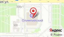 Гостиница ГАУ СК Олимпийский на карте
