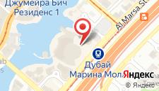 Отель Address Dubai Marina на карте
