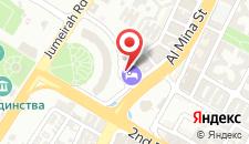 Отель Ibis Styles Dubai Jumeira на карте