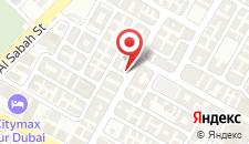 Апарт-отель Xclusive Maples Hotel Apartment на карте