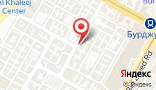 Апарт-отель Pearl Residence Hotel Apartments на карте