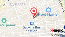 Отель Al Sabkha Hotel на карте