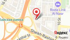 Апарт-отель Al Waleed Palace Hotel Apartments - Oud Metha на карте