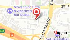 Апарт-отель Dunes Hotel Apartments Oud Metha на карте