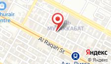 Апарт-отель Auris Hotel Apartments Deira на карте