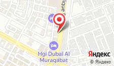 Апарт-отель Nojoum Hotel Apartments на карте