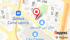 Отель Ibis Deira City Centre на карте