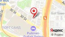 Апарт-отель Al Deyafa Hotel Apartments на карте