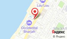 Отель Beach Hotel Sharjah на карте
