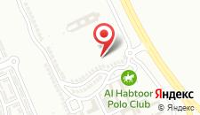 Курортный отель Al Habtoor Polo Resort на карте