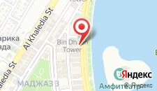 Отель Copthorne Hotel Sharjah на карте