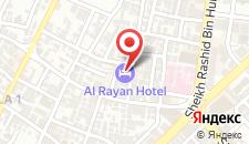 Отель Al Rayan Hotel на карте