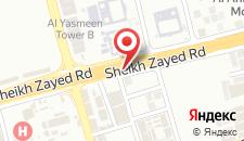 Отель Ewan Ajman Suites Hotel на карте