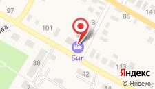 Гостиница Биг на карте