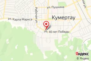 Адрес Газпром межрегионгаз на карте