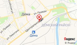 Адрес Уфимские городские электрические сети