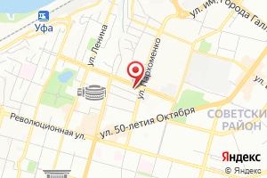 Адрес Башкоммунводоканал на карте