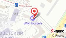 Хостел Вики хостелс на карте