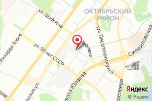 Адрес МУП Уфаводоканал Узвс на карте