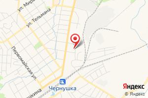 Адрес Унитарное предприятие Чернушинские Городские Коммунальные Электрические Сети на карте