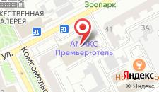 Гостиница Амакс Премьер-Отель Пермь на карте