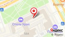 Отель Урал на карте
