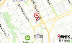 Адрес Сервисный центр Авангард-Сервис