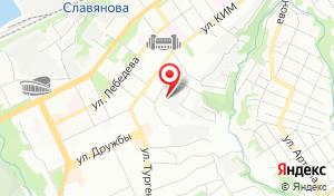 Адрес Россети Урал - Пермэнерго