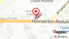 Отель Concorde Hotel - Fujairah на карте