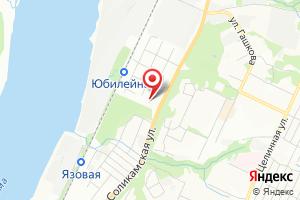 Адрес Водоканал г. Березники на карте