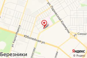 Адрес Березниковская водоснабжающая компания на карте