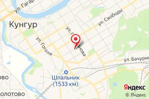 Адрес Газпром межрегионгаз Пермь, территориальный участок в г. Кунгуре на карте