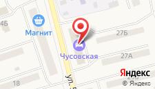 Гостиница Чусовская на карте