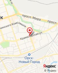 ГБУЗ Орский онкологический диспансер