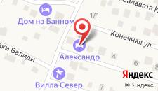 Дом отдыха Alexandr SKI House на Банном на карте