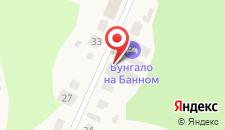 Апартаменты Бунгало на карте