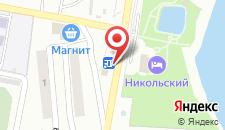 Отель Никольский на карте