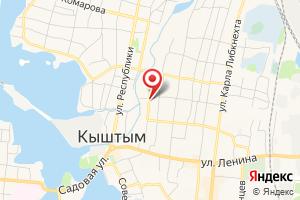 Адрес Областная Электросетевая Компания Кыштымский филиал на карте