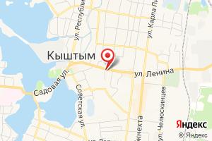 Адрес МУП КГО Кыштымводоканал на карте