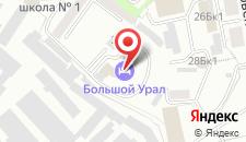 Эконом-отель Большой Урал на Малышева на карте