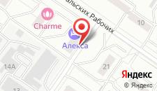 Мини-отель Алекса на карте
