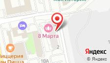 Апарт-отель и Хостел Уральские Берега на карте