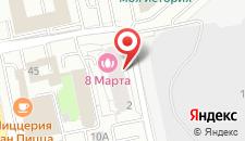 Апартаменты Комплекс апартаментов Артек на карте
