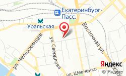 Адрес Сервисный центр Сентоза-Сервис