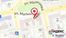 Гостиница Екатеринбург-Центральный на карте