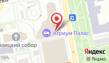 Гостиница Атриум Палас Отель на карте