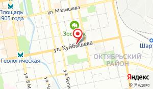 Адрес Россети Урал
