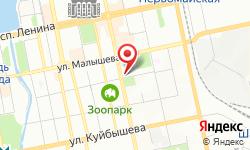 Адрес Сервисный центр ЮНИОН-СЕРВИС