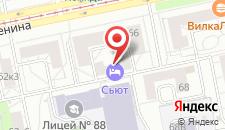 Мини-отель Сьют на карте